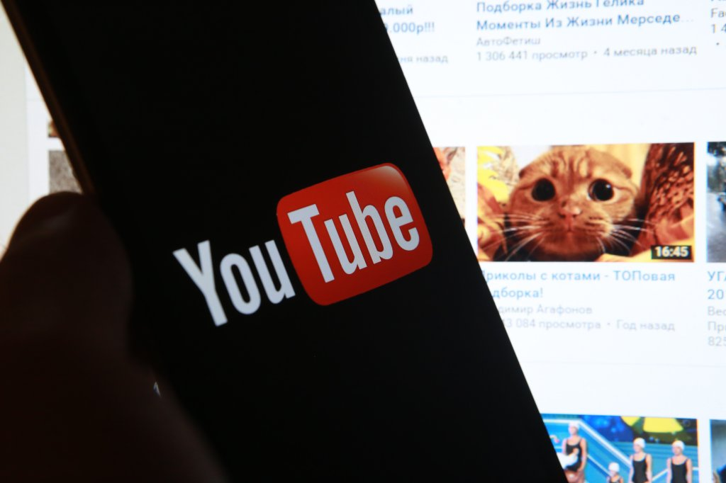 YouTube, video sharing website