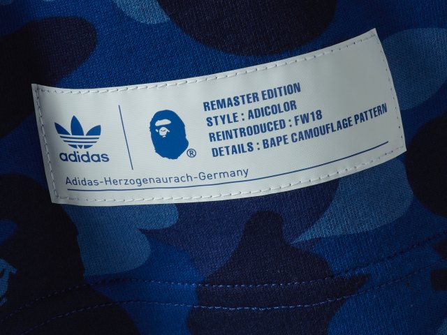 adidas Originals by A BATHING APE® collection