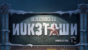 Call of Duty: Black Ops 4 Nuketown Map