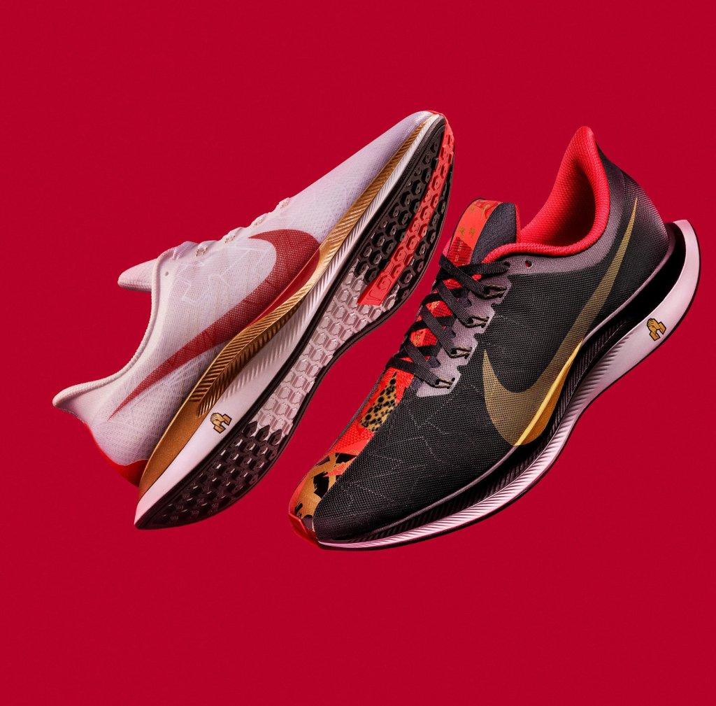 Nike Chinese New Year
