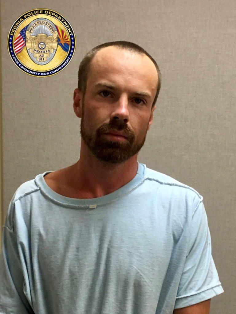 Michael Paul Adams police photo