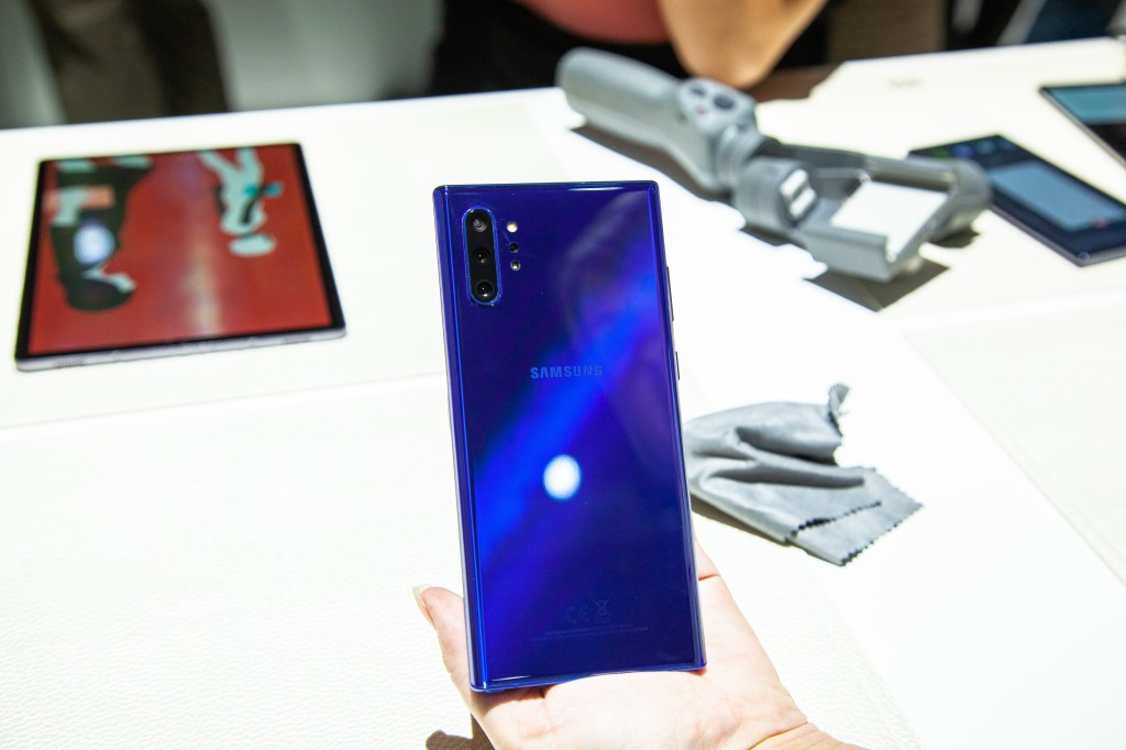 Samsung Unpacked Event Galaxy Note10
