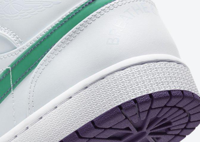 Nike Pregame Pack