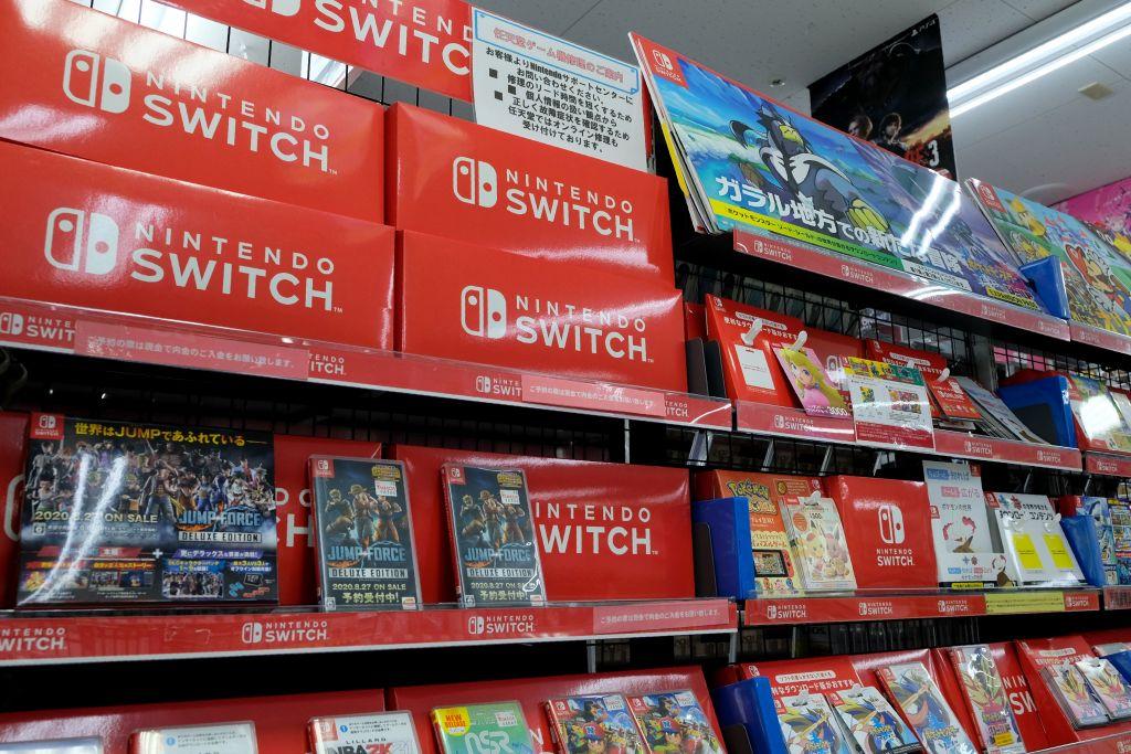 No Surprise, Nintendo's Profits Hit 400% During COVID-19 Pandemic