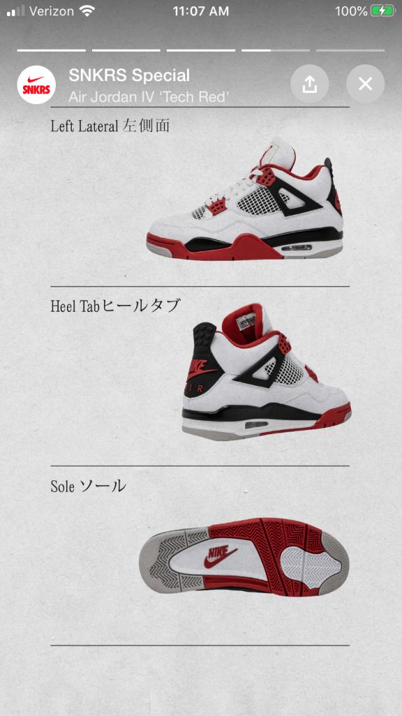 Air Jordan 4 Fire Red