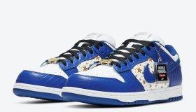 Supreme Hyper Blue Nike SB Dunk Low Sneaker