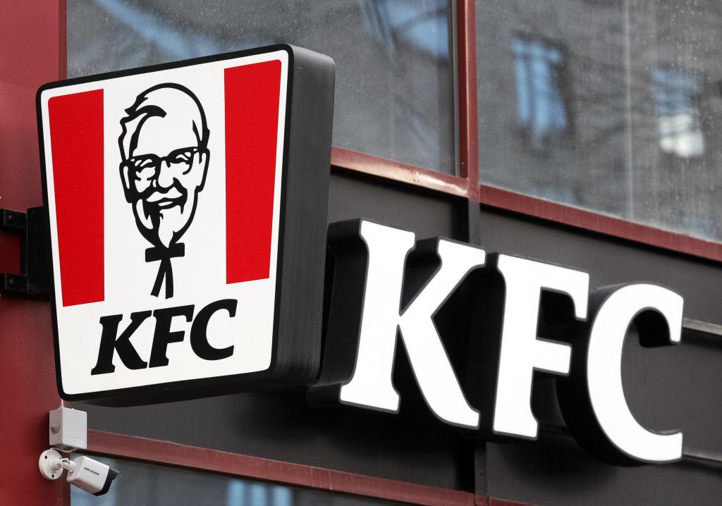 KFC Gaming Account Trolls Followers On April Fool's Day